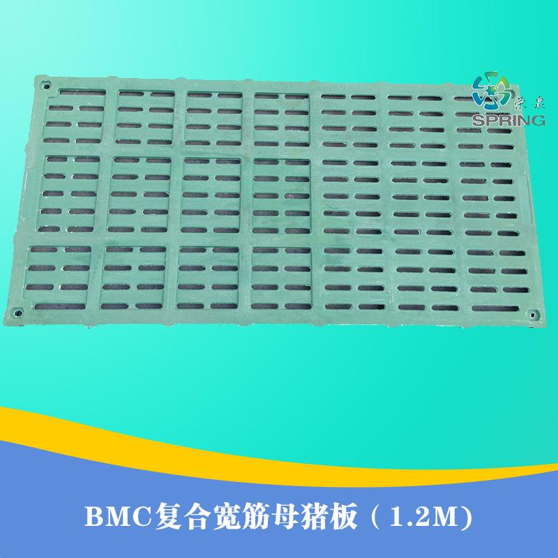 供应BMC复合宽筋母猪板 保育板批发 保温板供应 复合漏粪板价格
