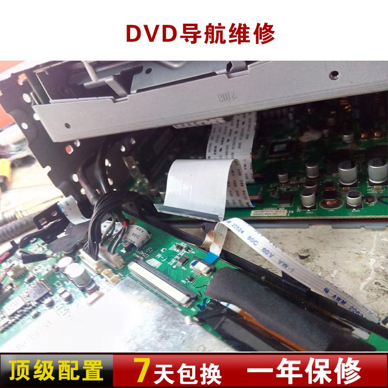 desck功放机电路板