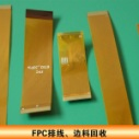供应FPC排线、边料 废铜回收报价 FPC排线废铜回收 废铜边料回收