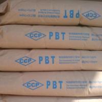 供应用于PBT塑胶原料1100台湾长春