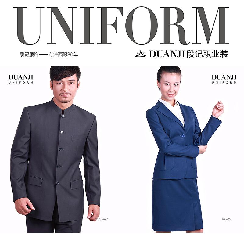 重庆市江北区段记服饰供应男士西服、职业男装|男士西服定做、工作服定做