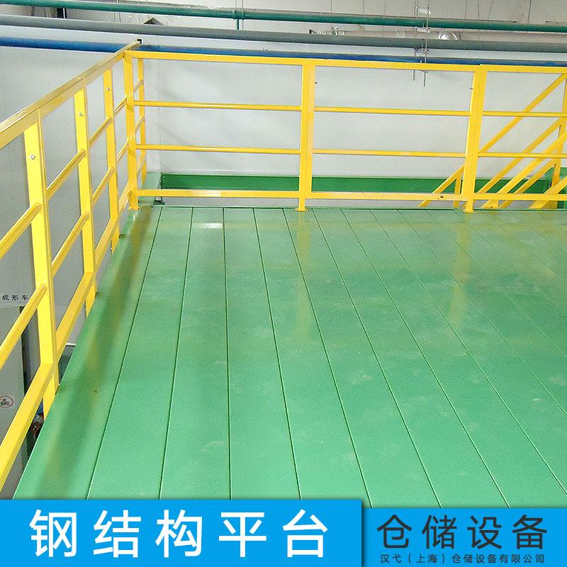 供应钢结构平台产品 仓储货架批发 旋转平台供应 卸货平台价格