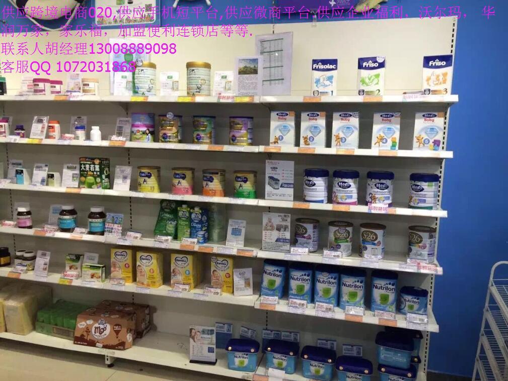 供应用于进口奶粉的澳洲进口母婴奶粉澳慧开母婴奶粉