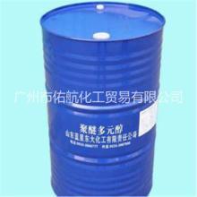 供应用于粘合剂用的聚醚多元醇【蓝星东大】【优势供应】