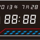 供应用于仪器仪表|医疗器材|工业控制的LCD断码屏    LCD断码屏报价