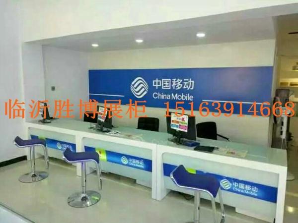 供应用于的中国移动电信联通营业厅业务受理台
