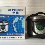多功能电压力锅 电脑版高压锅图片