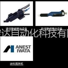 供應供應日本巖田LPH-50-042重力式低壓噴槍圖片