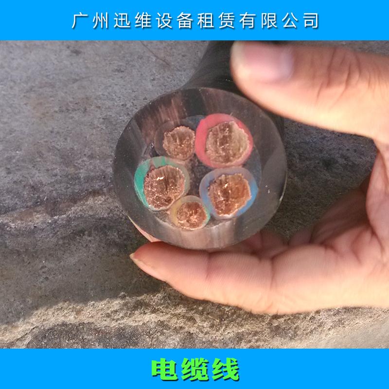 电缆线图片/电缆线样板图 (4)