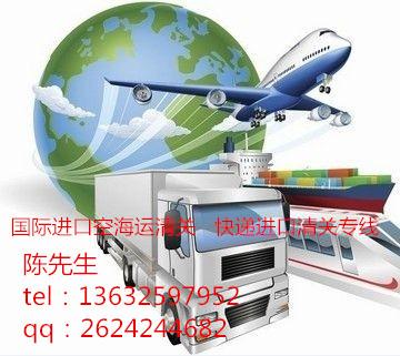 供应用于国际进口代理的美国汉美驰咖啡机空运进口清关