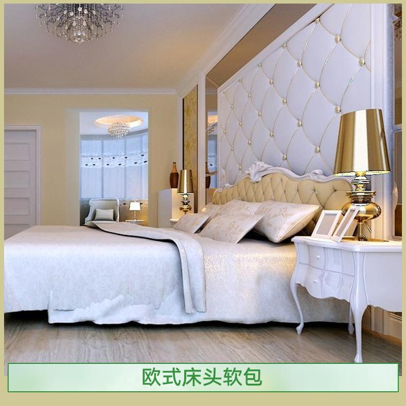 供应欧式床头软包 新百思特床头软包 欧式床头软包加工定做 简约现代欧式床头软包