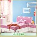 板式卧式套房图片