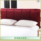 供应卧室床头软包 新百思特卧室床头软包 卧室床头软包加工定做 简约现代卧室床头软包