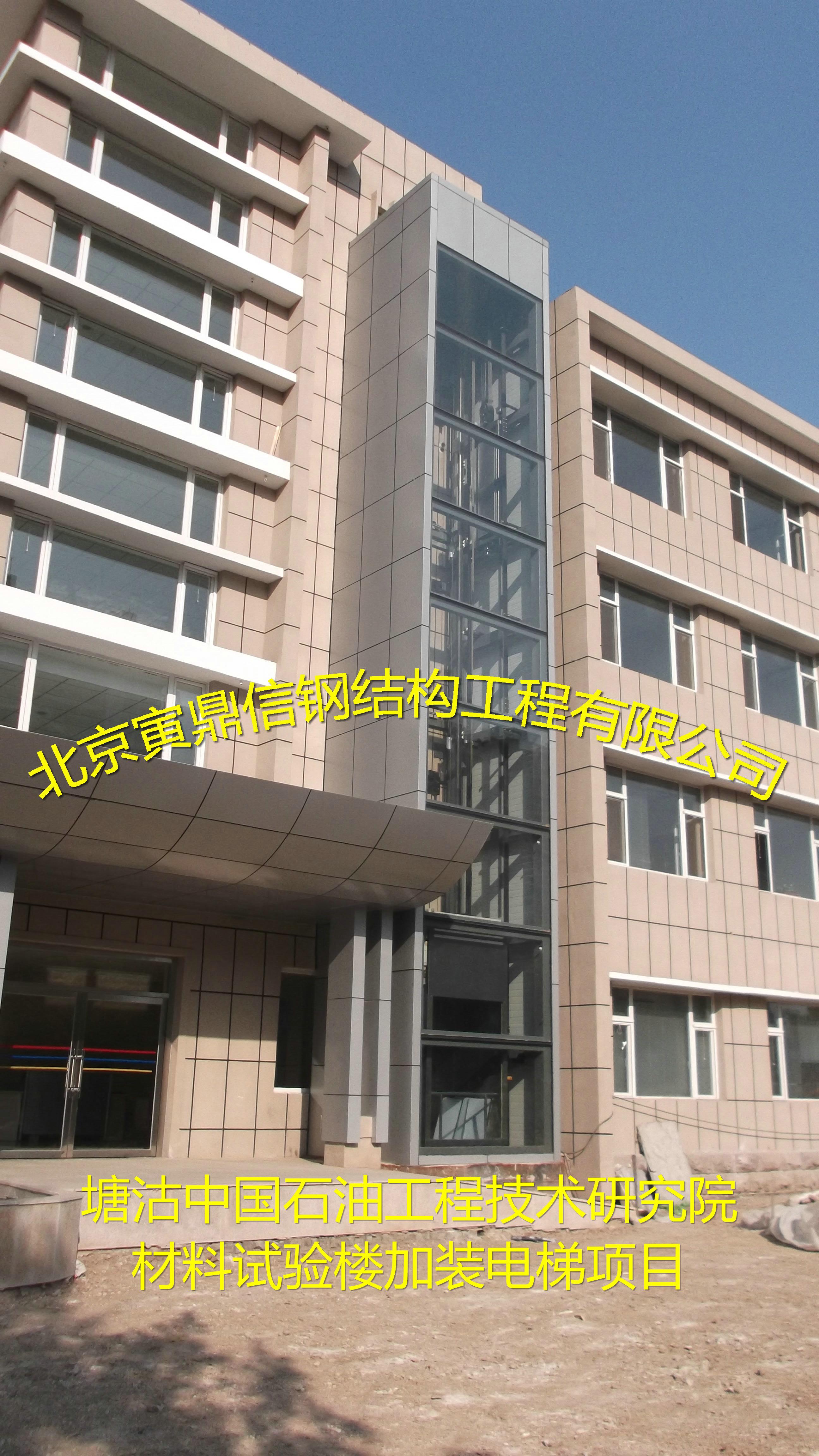 北京大兴电梯钢结构井道施工单位报价