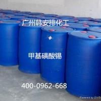 供应用于的甲基磺酸锡