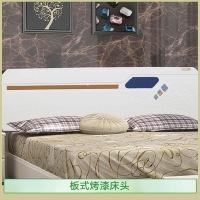 供应板式烤漆床头 简约现代板式烤漆床头 板式家具床头 石家庄板式烤漆床头 板式烤漆床头批发