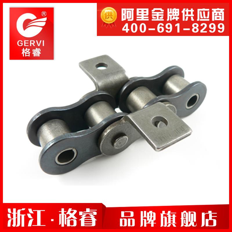 厂家直销20A弯板链条-优质20A链条批发-国标20A输送链条生产厂家,浙江20A弯板链条厂