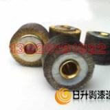 剥漆钢丝轮报价 广东剥漆钢丝轮批发 剥漆钢丝轮价格