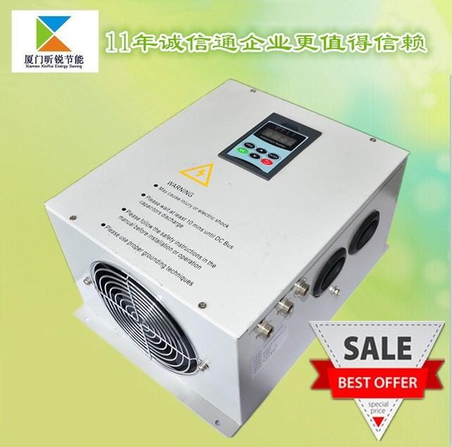 供应数字半桥15kw电磁感应加热器|电磁加热器|豆皮机电磁加热器