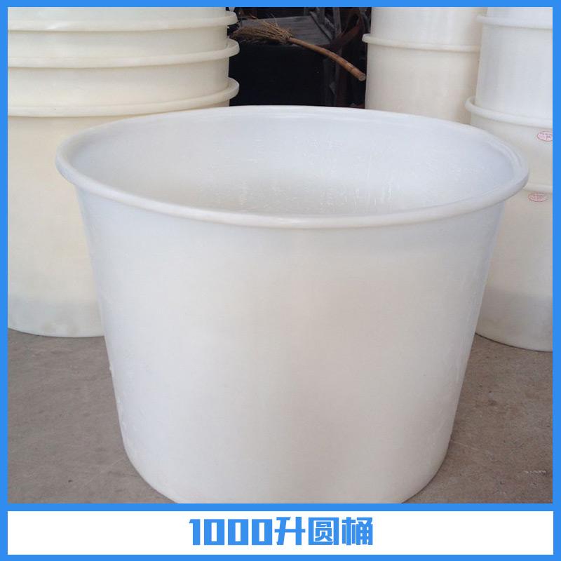 常州恒尊塑业供应1000升圆桶、聚乙烯PE圆桶|圆形塑料桶、化工塑料桶