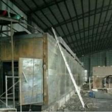 供应烘干型煤球的网带式烘干机 多层带式干燥设备图片