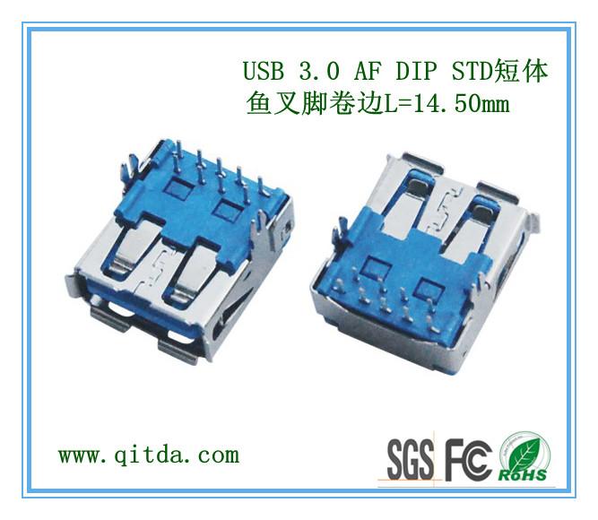供应用于HUB集线器的usb3.0母座连接器 usb3.0母座厂家