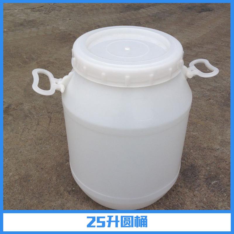 供应25升圆桶|聚乙烯(PE一次成型无接缝化工塑料桶、圆形塑料桶