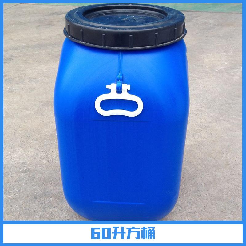 常州60升方桶生产厂家|常州方桶批发价格|常州方通厂家直销