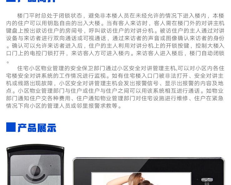供应黄冈安防监控  安装监控 监控设备报价 监控工程安装公司