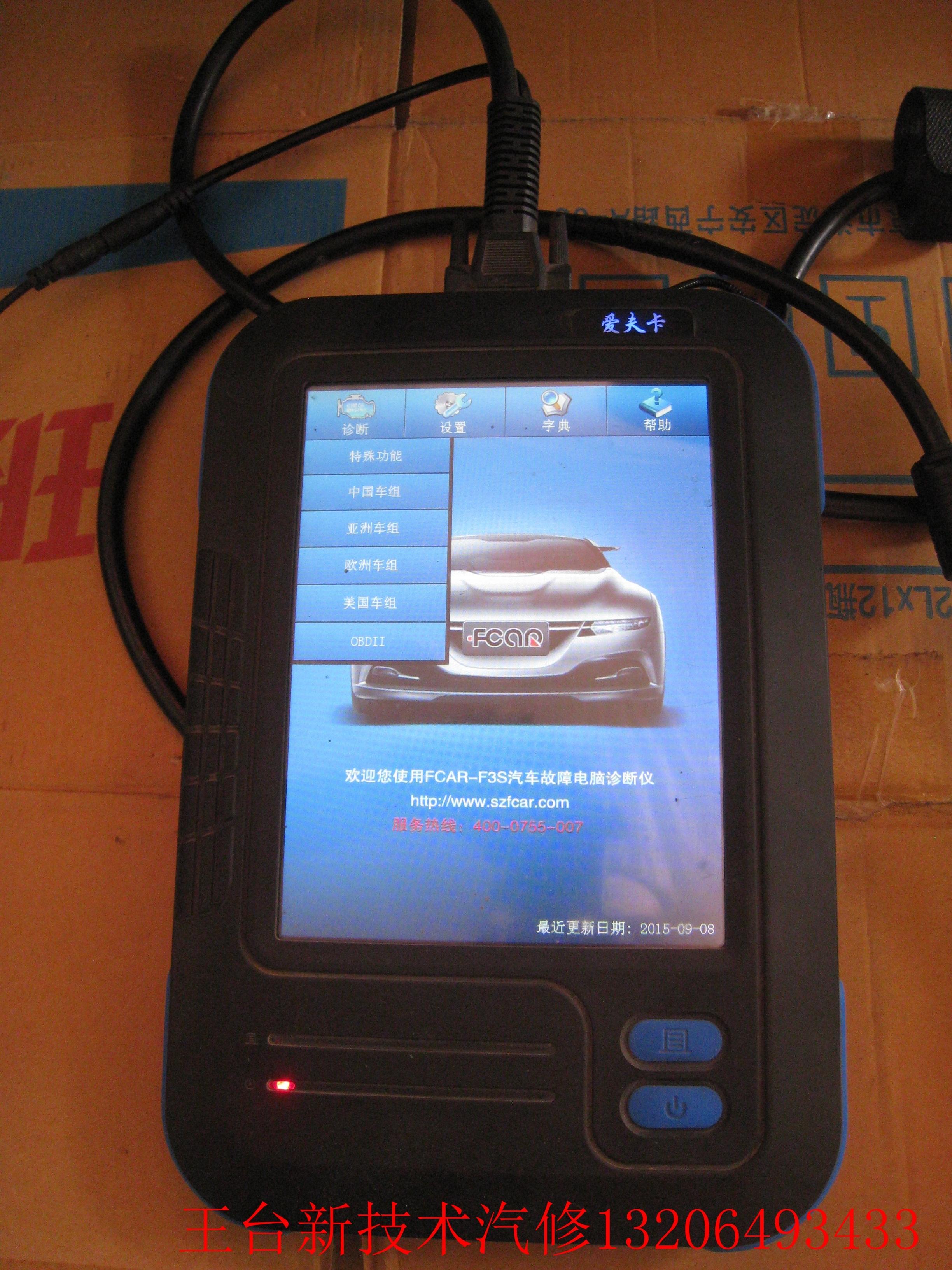 供应用于汽车导航升级的青岛黄岛区王台汽车导航升级