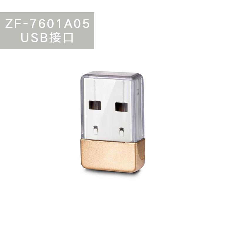 无线网卡图片/无线网卡样板图 (2)
