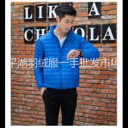 男式立领优衣库系列轻薄款羽绒服图片