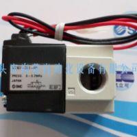 供应用于换向的电控阀批发气动配件日本SMC电磁阀VT307-5G1-02两位三通直动型正品现货