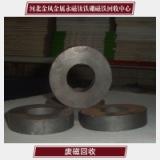 供应废磁回收 废磁铁回收 废金属加工回收 永磁材料回收