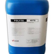 供应重金属吸附剂POLYTE4070