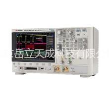 供应安捷伦DSOX3012T示波器,北京安捷伦示波器供应商代理,北京是德DSOX3012T示波器价格图片