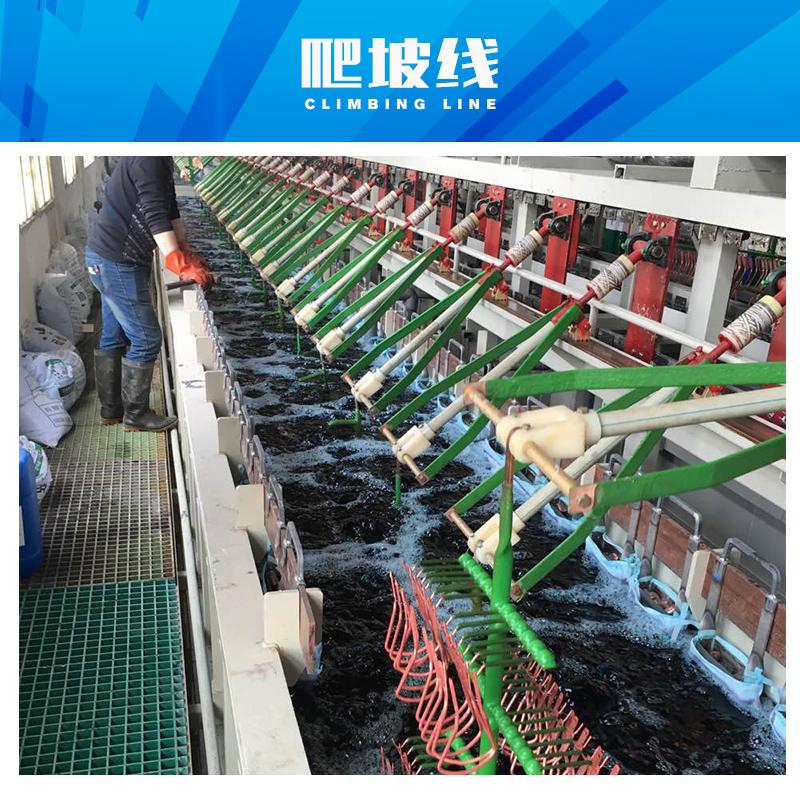 柳州伟岑商贸供应爬坡线、全自动流水线 爬坡式生产线、喷塑生产线