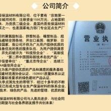 北京玻璃钢直埋管联系电话,玻璃钢直埋管厂家报价,玻璃钢直埋管供应商批发