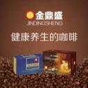 高端礼品咖啡批发招商