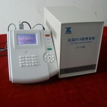 医院漏费控制管理系统ZX-V8 漏费控制 费控制管理系统