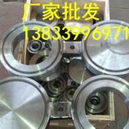 江苏8字盲板DN600图片