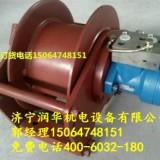 济宁润华供应用于起重的水井钻液压卷扬机
