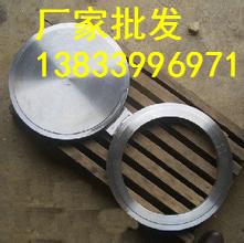 供应用于工程检修的环连接面8字盲板 DN800PN1.6MPA8字盲板 垫环 平垫 8字盲板批发价格