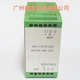 供应用于电厂逆变器的开关电源JM021-4/110V