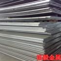 1100铝板图片