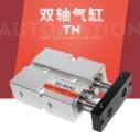 供应双轴气缸TN 标准机械双杆双轴气缸 TN