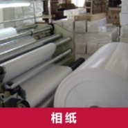 上海莹灏广告材料供应相纸、弱溶剂喷绘相纸|室内写真相纸、广告用纸