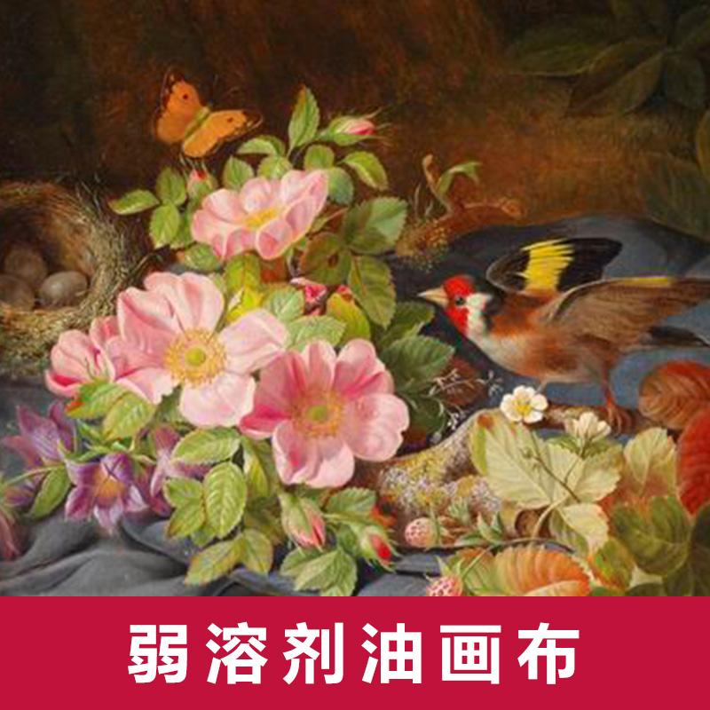上海莹灏广告材料供应弱溶剂防水油画布、广告喷绘油画布|艺术写真布