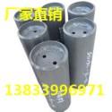 GD87-0901 3级节流孔图片