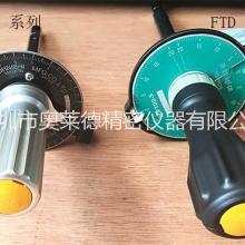 供应日本TOHNICHI东日扭力螺丝刀20FTD2-S  FTD200CN2-S   3-20kgf.cm